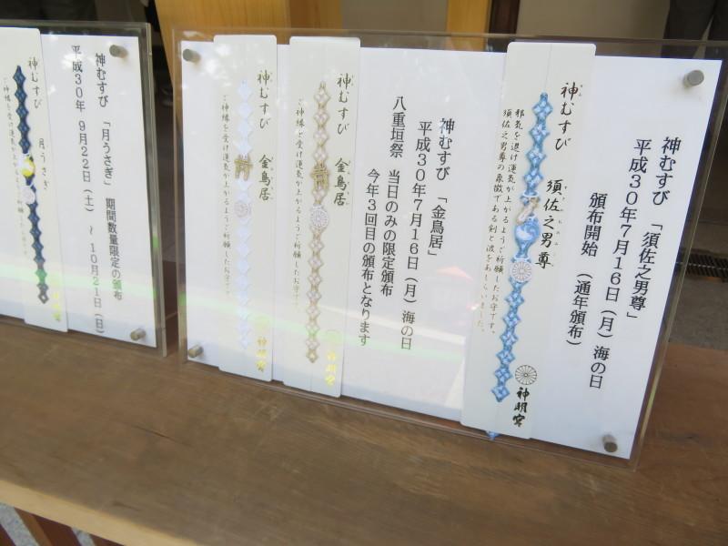 ヤマサキ兄妹 出版トークイベント終了_e0022403_15465280.jpg