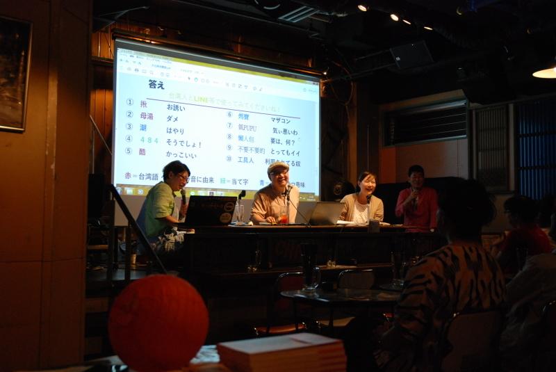 ヤマサキ兄妹 出版トークイベント終了_e0022403_16113793.jpg