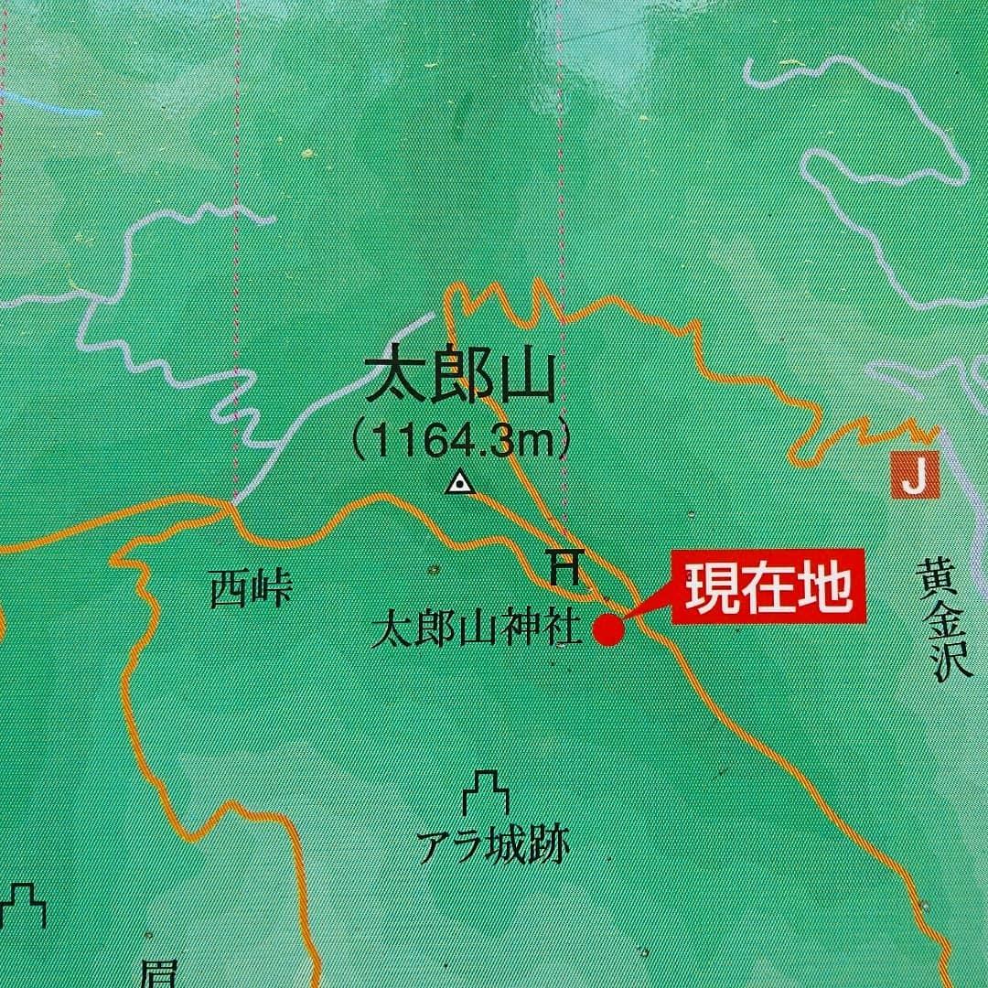 太郎山に登った!_b0344006_18014391.jpg