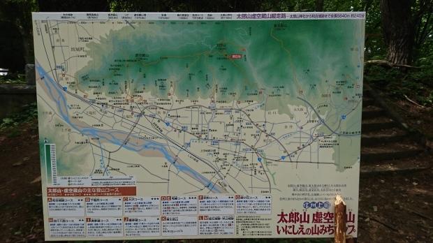 太郎山に登った!_b0344006_18105595.jpg