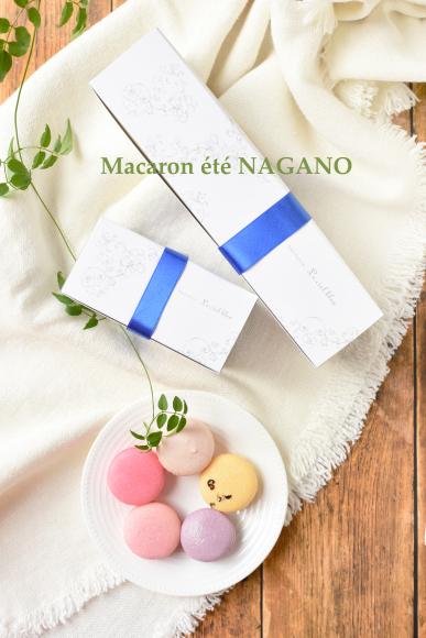 Macaron été NAGANOⅡ_b0197225_09305843.jpg