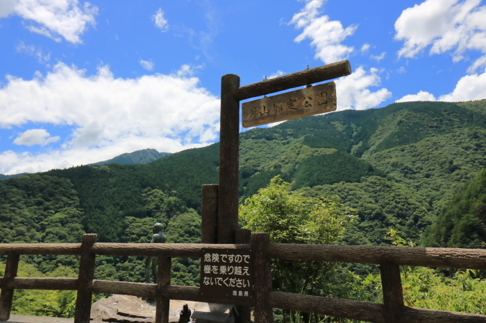 【祖谷峡 小便小僧】四国旅行 - 3 -_f0348831_08084253.jpg