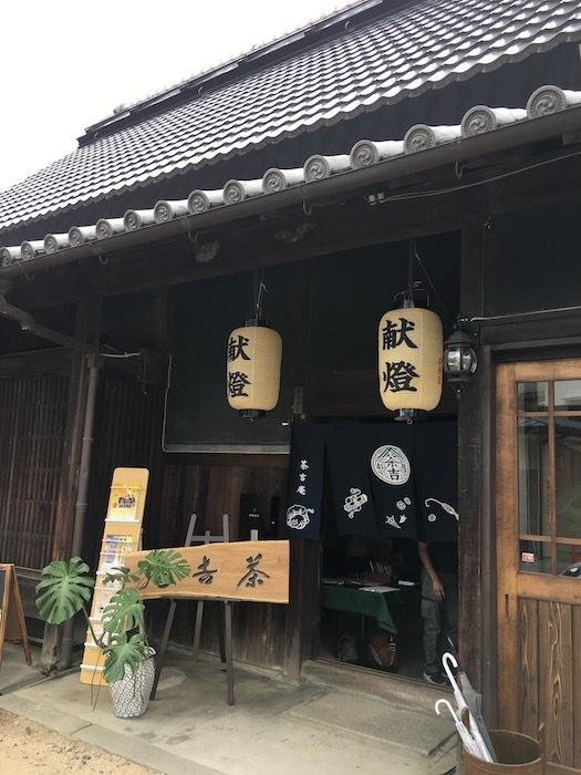 八尾の茶吉庵で宮嵜先生の作品を見てきました_e0359436_09281077.jpg