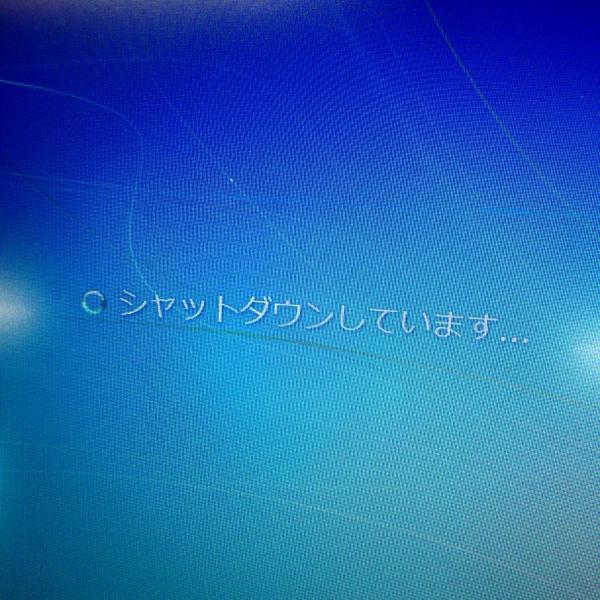 c0060143_11433779.jpg