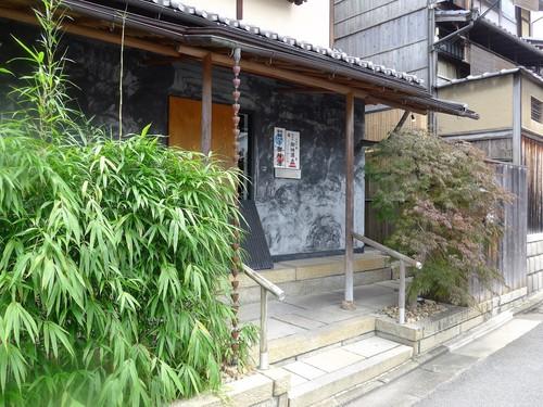 京都・祇園四条「リストランテ キメラ」へ行く。_f0232060_1544046.jpg