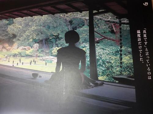 京都・祇園四条「pageone ページワン」へ行く。_f0232060_16354434.jpg