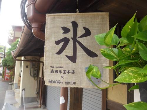 京都・祇園四条「pageone ページワン」へ行く。_f0232060_16391081.jpg