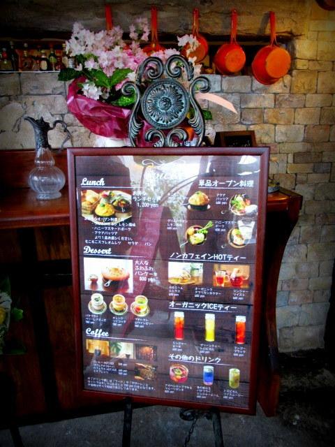 CAFE VOICES * インスタ映え間違いなしのカフェが、御代田にNew Open! <閉店>_f0236260_02215624.jpg