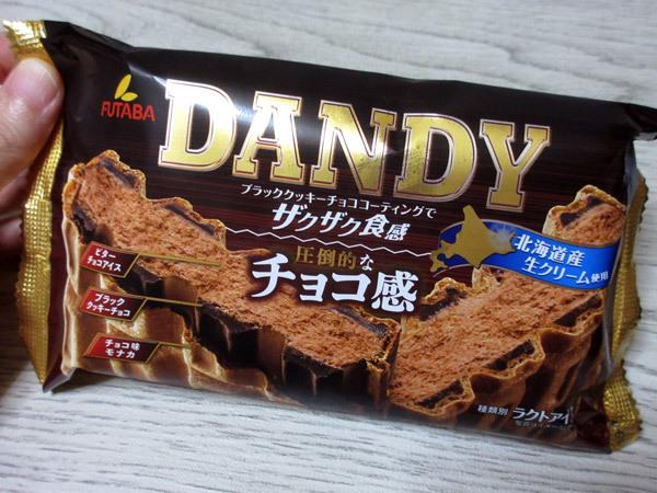 DANDY@フタバ食品株式会社_c0152767_20214437.jpg