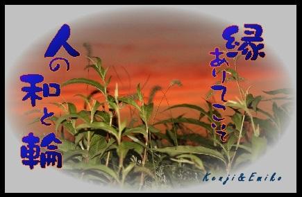 f0214467_09423365.jpg