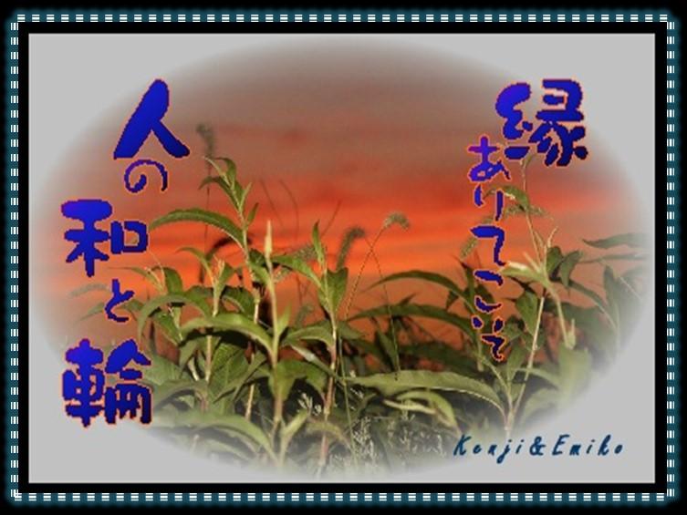 f0214467_10423170.jpg
