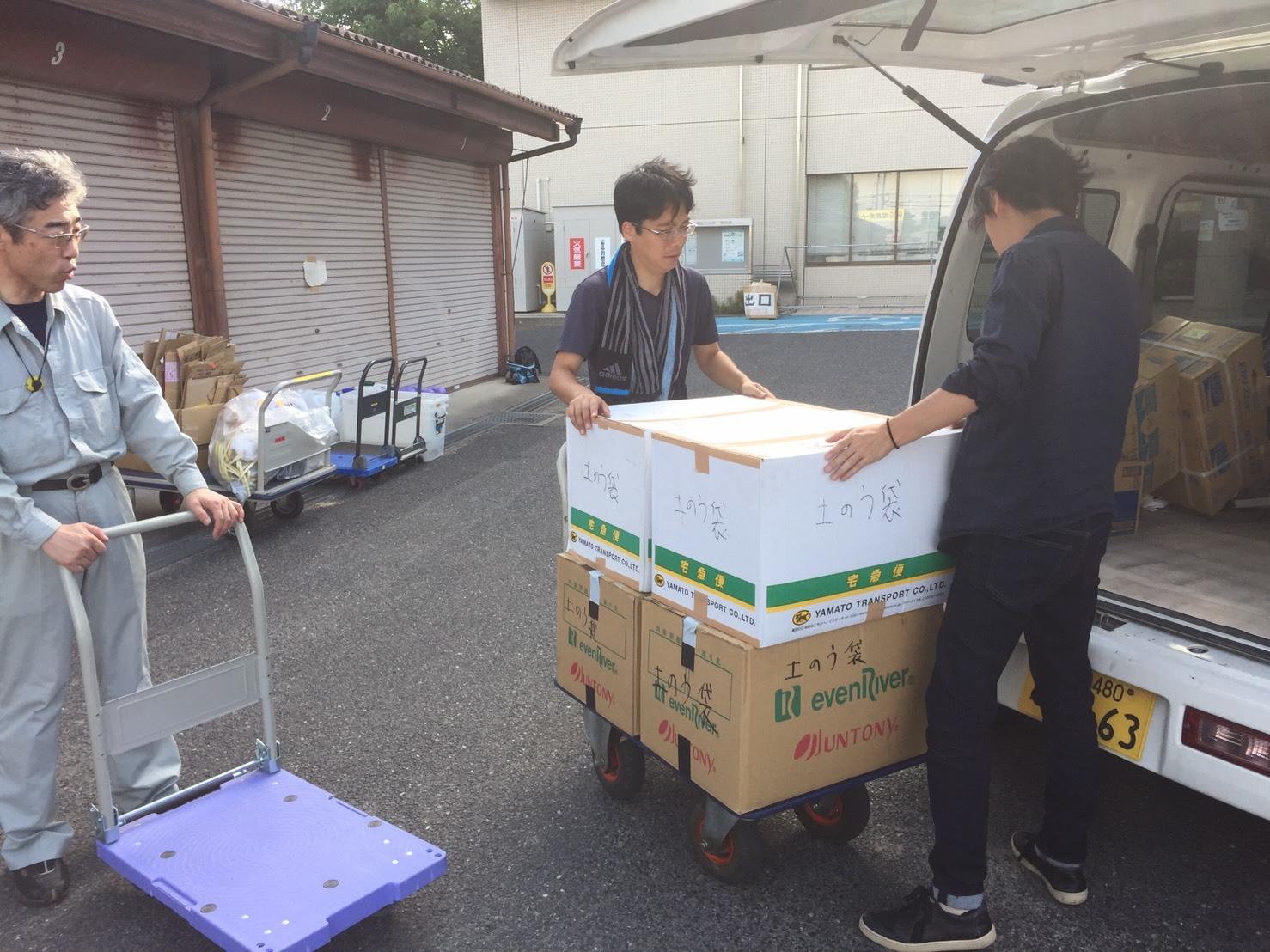 災害復旧工事に向けて工務店ができること_c0274374_00292226.jpeg