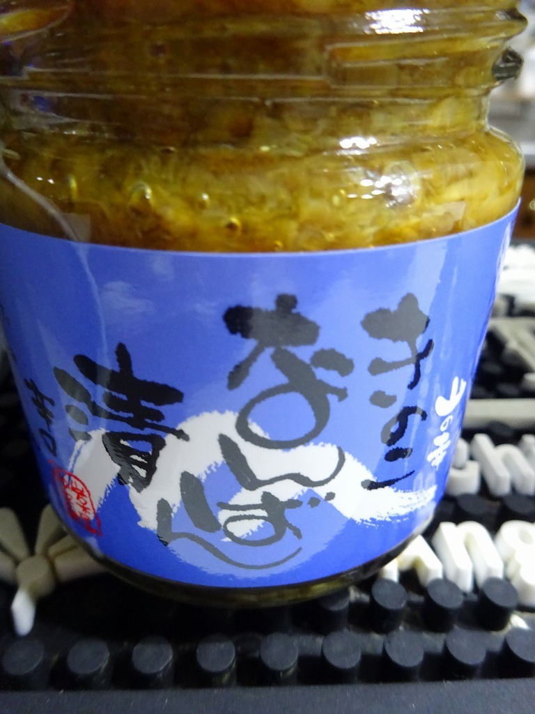 アメリカカブレかもろ日本人か分からぬ食卓 22 茸南蛮漬_d0061678_21472185.jpg