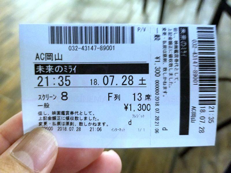 b0048879_01505995.jpg