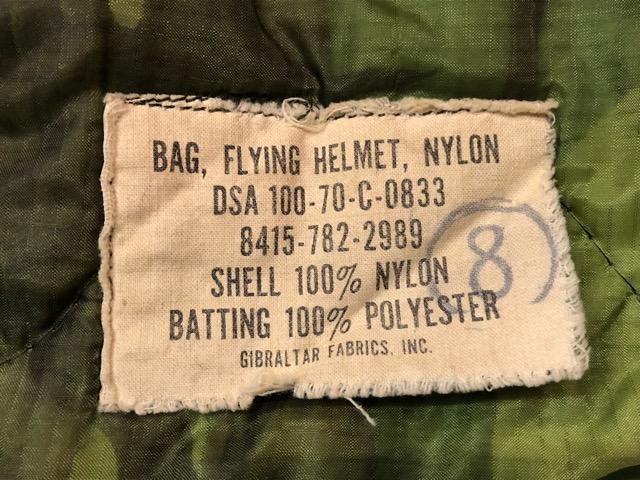 8月1日(水)大阪店ヴィンテージ入荷日!!#2 U.S.Military Part2編!NOS 40\'s USMC W.StitchChino&M-43 HBT FieldTrousers!!_c0078587_23114110.jpg