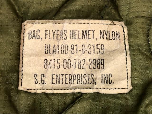 8月1日(水)大阪店ヴィンテージ入荷日!!#2 U.S.Military Part2編!NOS 40\'s USMC W.StitchChino&M-43 HBT FieldTrousers!!_c0078587_23125990.jpg
