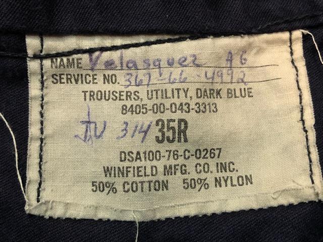 8月1日(水)大阪店ヴィンテージ入荷日!!#2 U.S.Military Part2編!NOS 40\'s USMC W.StitchChino&M-43 HBT FieldTrousers!!_c0078587_235898.jpg