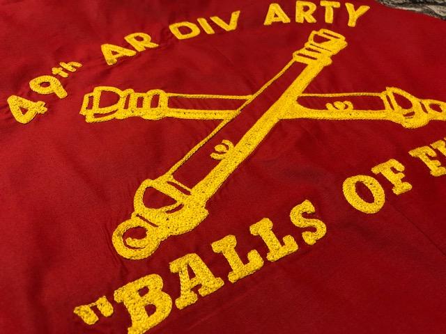 8月1日(水)大阪店ヴィンテージ入荷日!!#2 U.S.Military Part2編!NOS 40\'s USMC W.StitchChino&M-43 HBT FieldTrousers!!_c0078587_23876.jpg