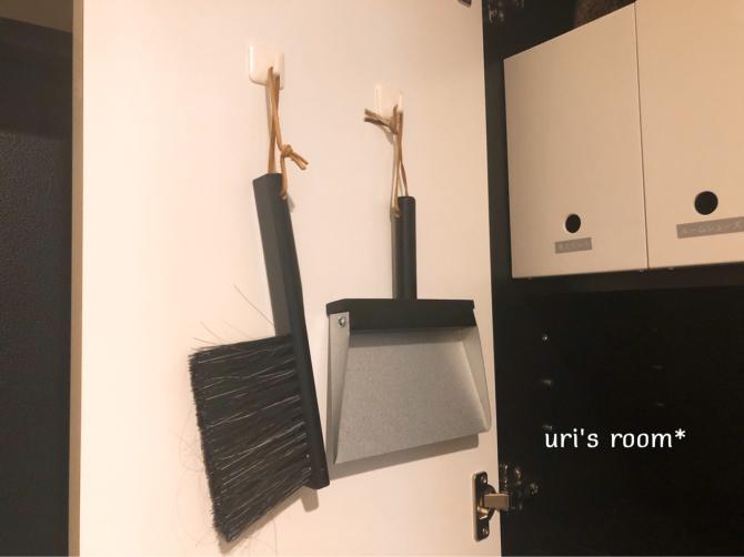狭いマンション玄関!ときめくお掃除アイテムを選んでみたヽ(´▽`)/_a0341288_23540491.jpg
