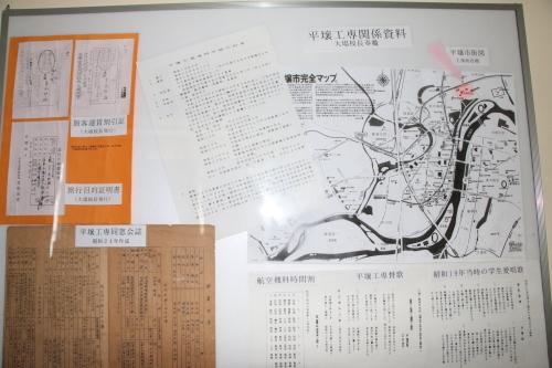 「北朝鮮・金日成大に日本語学科」の記事を読み、米沢高等工業学校大場成実第4代校長を偲ぶ_c0075701_15543767.jpg