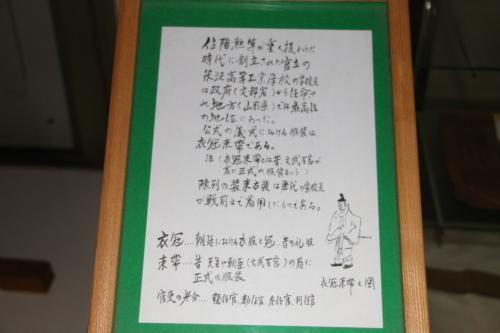 「北朝鮮・金日成大に日本語学科」の記事を読み、米沢高等工業学校大場成実第4代校長を偲ぶ_c0075701_15551334.jpg
