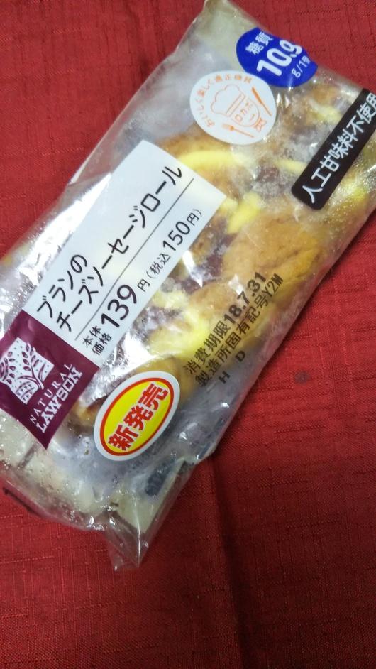 ブランのチーズソーセージロール_f0076001_23465677.jpg