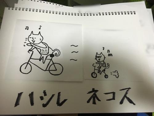 アルカラ15周年のしもがみ自転車企画!!〜それいけ☆しもがみくん〜(4日目)_c0222904_08300057.jpg