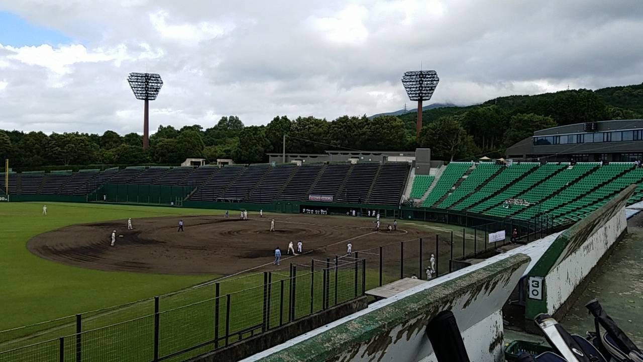 京昌園富士山カップ_d0262619_22460888.jpg