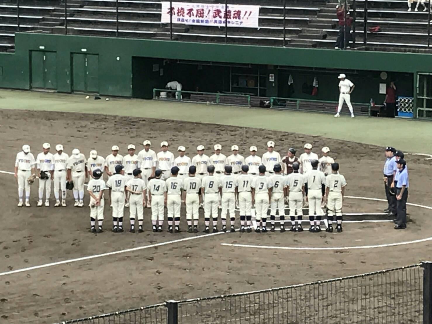 京昌園富士山カップ_d0262619_23024657.jpg