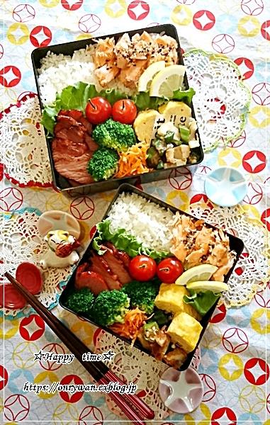 鮭弁当とソフトバゲット♪_f0348032_18521303.jpg