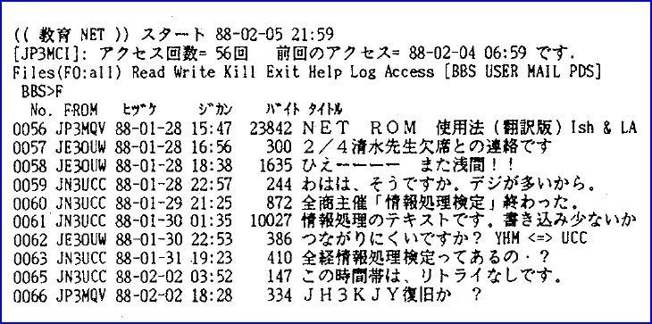 b0036638_20355498.jpg