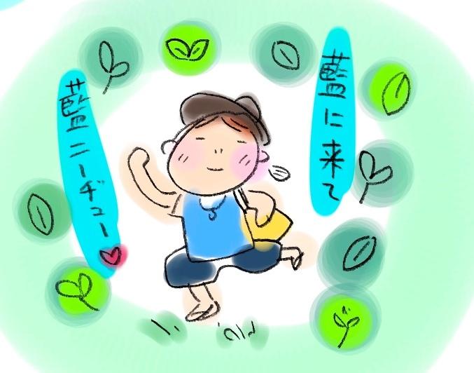 f0368538_16055577.jpg