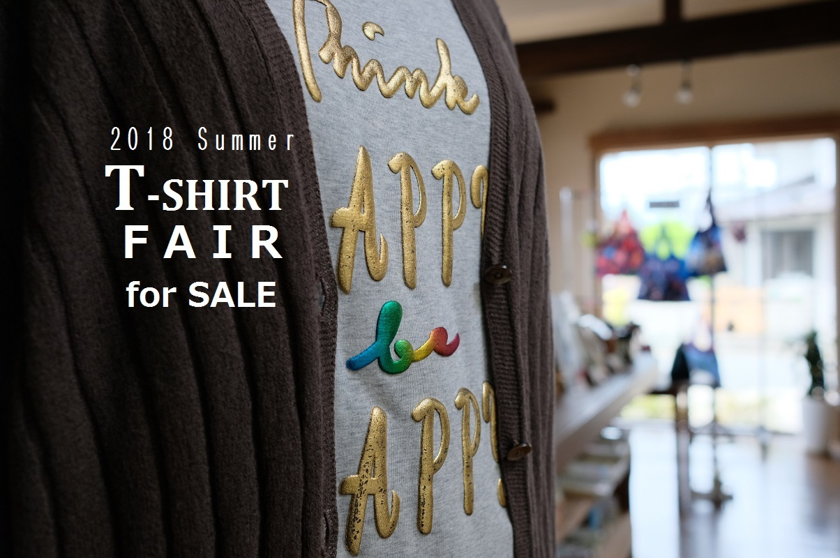 """2018 Summer T-Shirtフェア for SALE!...7/30mon\""_d0153941_14320849.jpg"