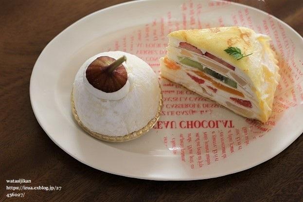ケーキとRENのバッグ_e0214646_18544078.jpg
