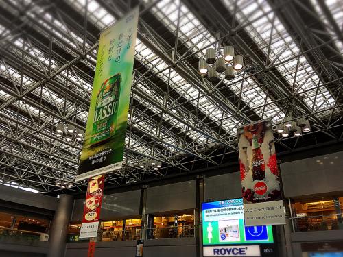 花畑牧場 新千歳空港店_e0292546_10125994.jpg