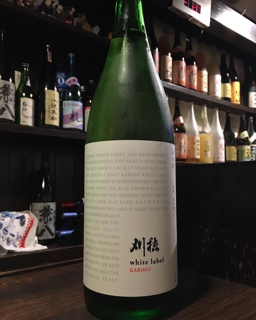 刈穂 ホワイトラベル 純米生酒_d0205957_21325379.jpg