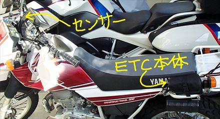 e0044657_20505414.jpg