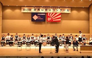 第58回群馬県合唱コンクール終了 関東大会へ♪_d0097259_10311765.jpg