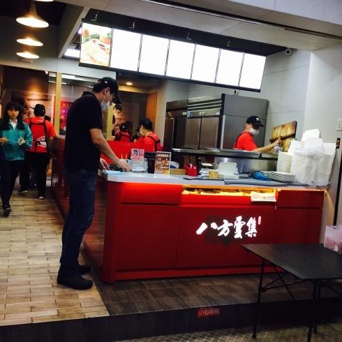 台北旅行 14 おススメの餃子をテイクアウト☆美味しい~「八方雲集」_f0054260_09360726.jpg
