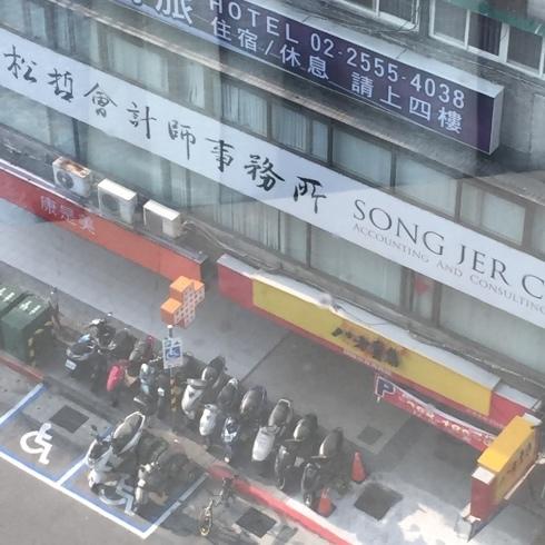 台北旅行 14 おススメの餃子をテイクアウト☆美味しい~「八方雲集」_f0054260_09365013.jpg