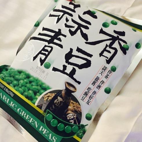 台北旅行 15 ハマった!「ガーリックグリンピース」がおいしい!_f0054260_14192760.jpg