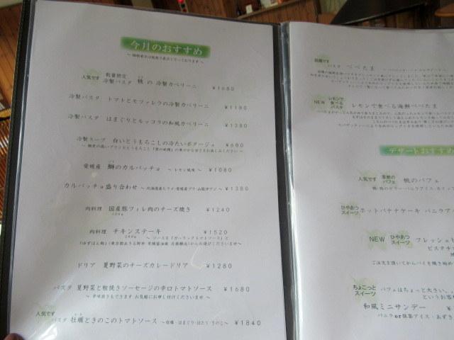 桃の季節は予約必須!* Cafe & Dining  CRESCENT/クレッセント @小諸_f0236260_01302908.jpg