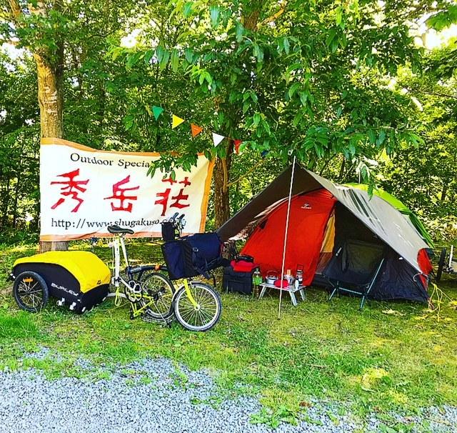 自転車でキャンプに行こうin八剣山行ってきました!_d0197762_12144452.jpeg