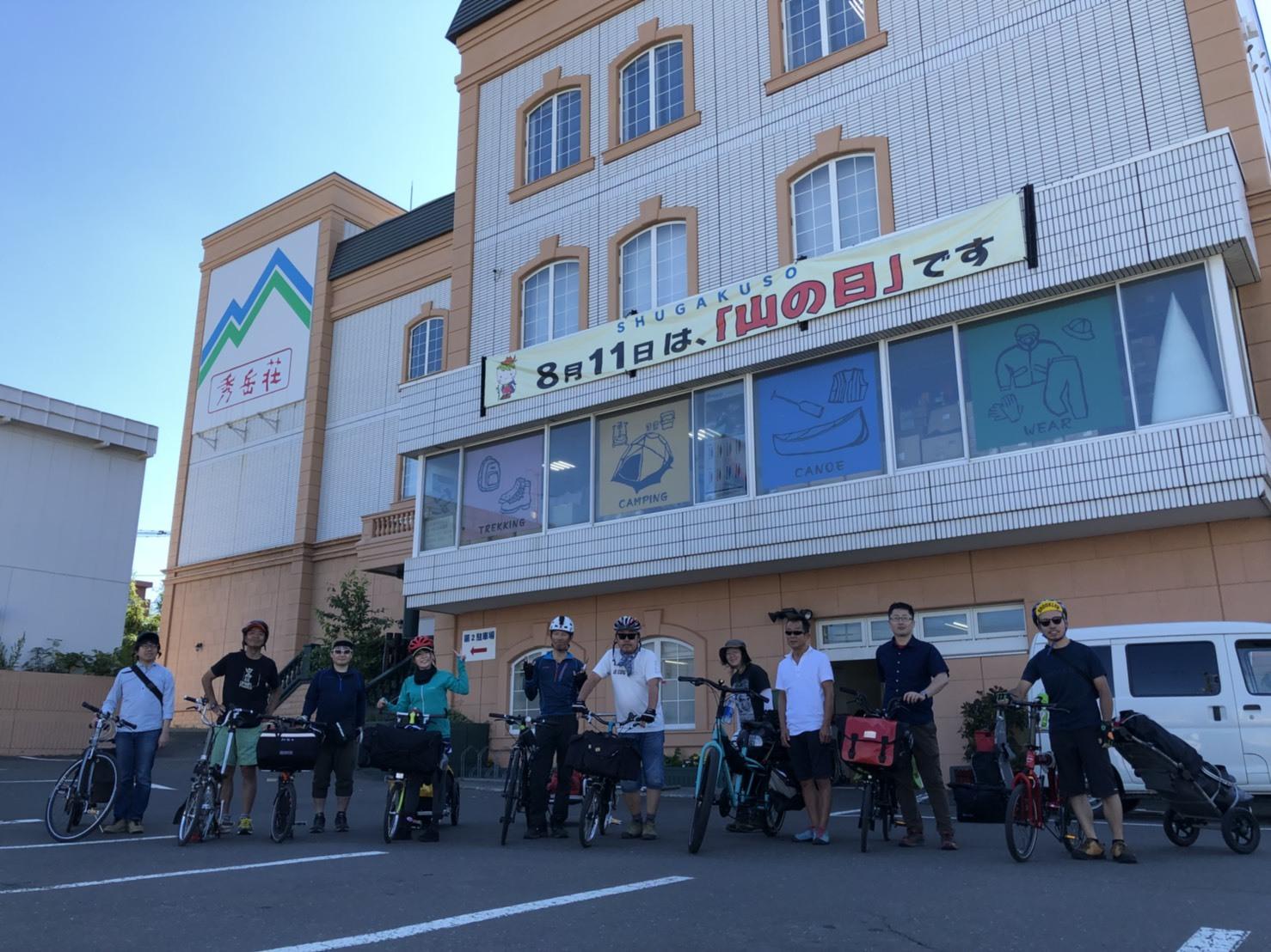 自転車でキャンプに行こうin八剣山行ってきました!_d0197762_13140249.jpeg