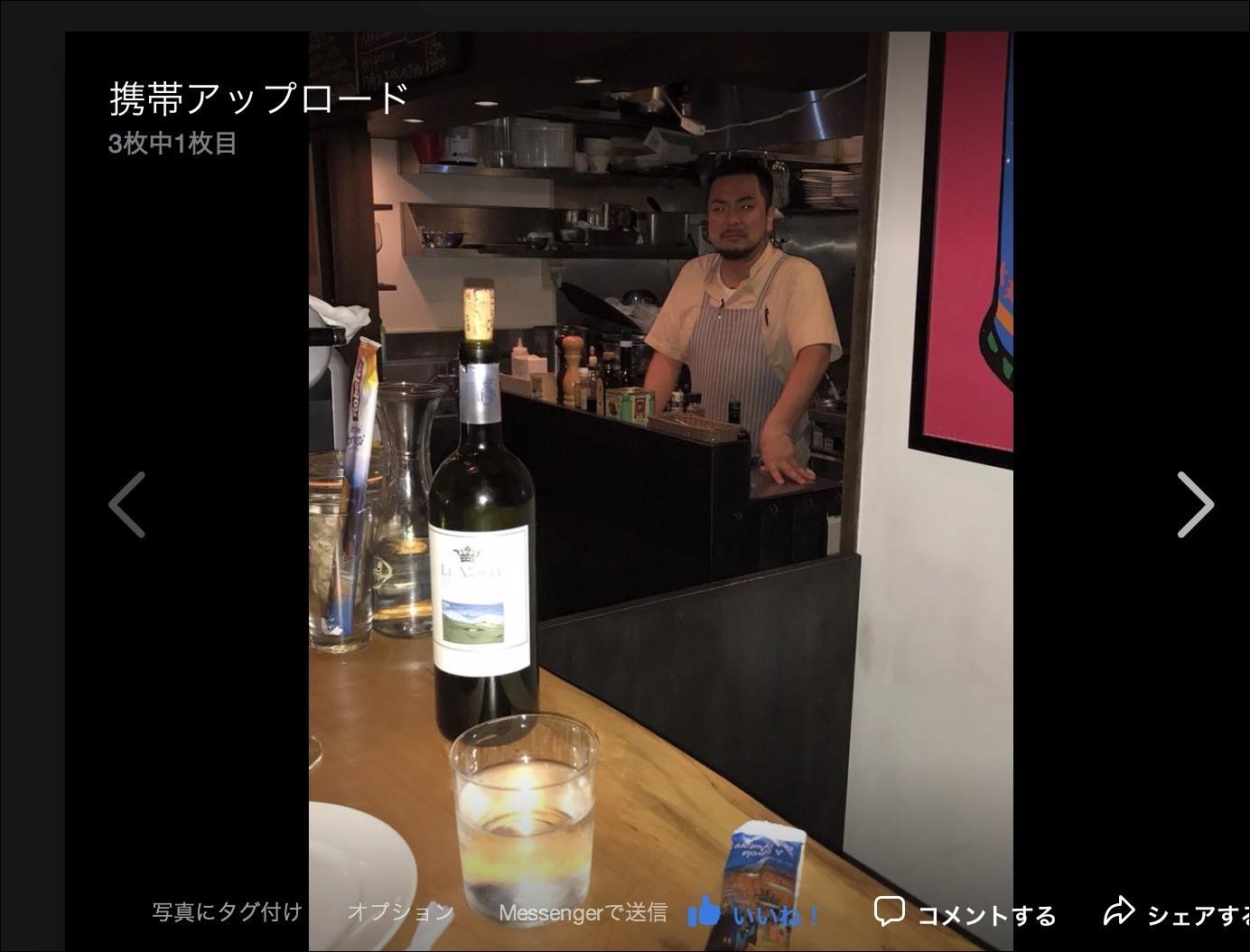 台風襲来の合間をぬって夕食に、その後は?_a0031363_00410518.jpg