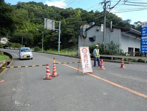 西日本豪雨災害安浦 矢野安浦線開通!_e0175370_21281752.jpg