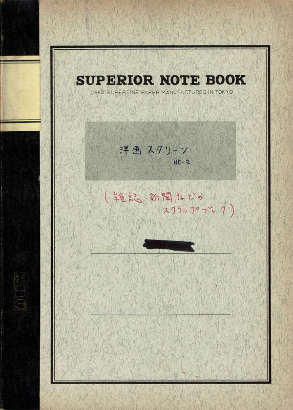神田か倉敷か_b0052471_18190044.jpg