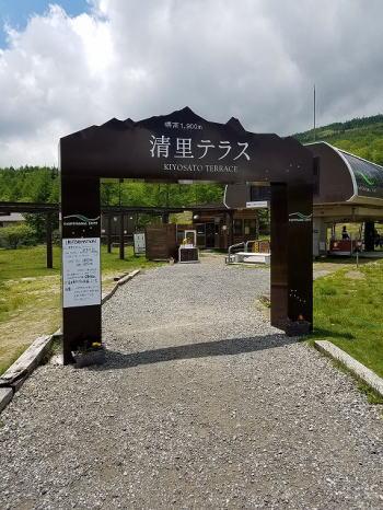 八ヶ岳の天然氷_d0387174_13312746.jpg