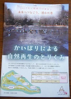 井の頭公園に行ってみたけれど♪ 吉祥寺も暑さ半端なくギブアップ!_b0287088_17553635.jpg