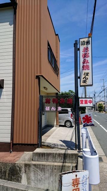 浜松でスクール開催です_e0167593_00423410.jpg
